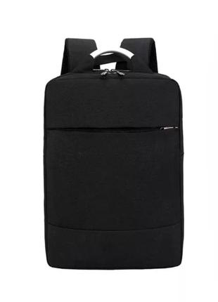 Деловой бизнес-рюкзак для ноутбука и планшета