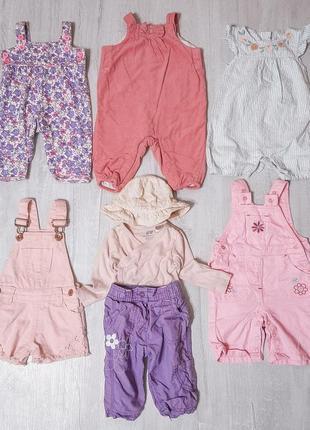 Набор одежды 8шт девочке 0-3мес 56-63см ромпер комбинезон штаны дето комплект пакет