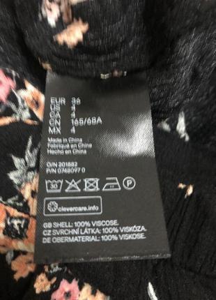 Жатые шорты в цветы h&m, новые!4 фото