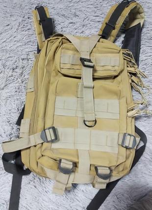 Вместительный туристический,военный рюкзак