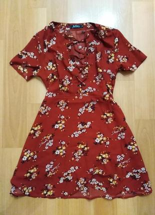 Очень сильное платье в цветочек!!