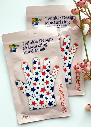 Увлажняющая маска для рук с прополисом purederm twinkle design moisturizing hand mask