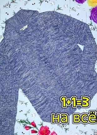 🎁1+1=3 фирменный синий женский вязаный кардиган bhs, размер 48 - 50