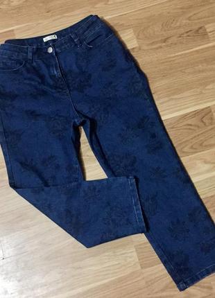 Укорочённые эластичные зауженные джинсы джеггинсы с высокой посадкой