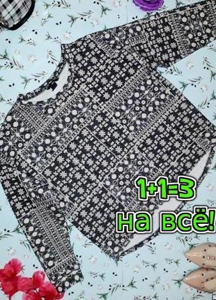 🎁1+1=3 женский свитер свитшот оверсайз в принт h&m, размер 46 - 48