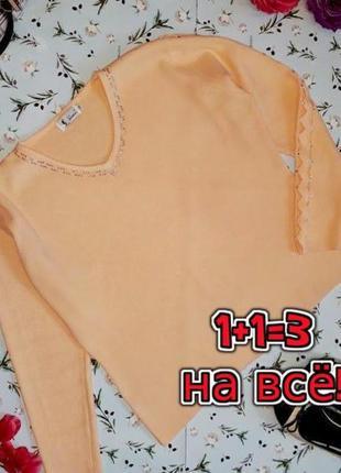 🎁1+1=3 нежный персиковый шерстяной свитер с необычными рукавами, размер 50 - 52