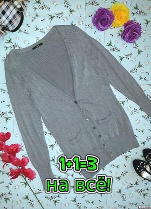 🎁1+1=3 стильный удлиненный серый теплый кардиган george с карманами, размер 46 - 48