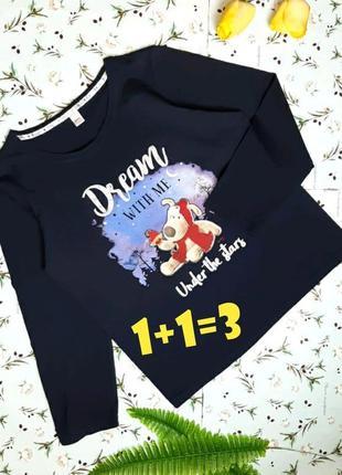 🎁1+1=3 стильный синий свитер лонгслив с рисунком george, хлопок, размер 56 - 58