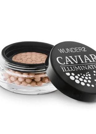 Wunder2 caviar illuminator хайлайтер оригинал сша