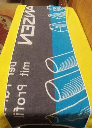 Большое банное полотенце-90 на 145см