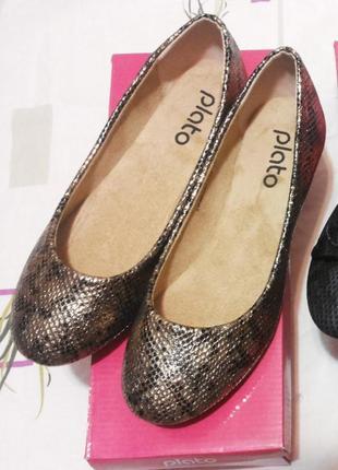 Текстильные золотисто-черные балетки от plato 36-го 37-го размеров. распродажа !