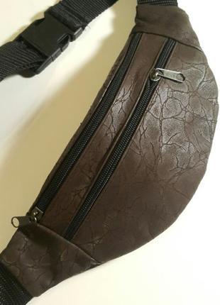 Бананка из натуральной кожи стильная кожаная сумка на пояс на плечо барсетка барыжка