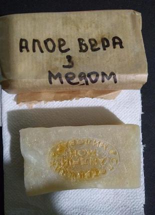 Мыло алое вера с медом