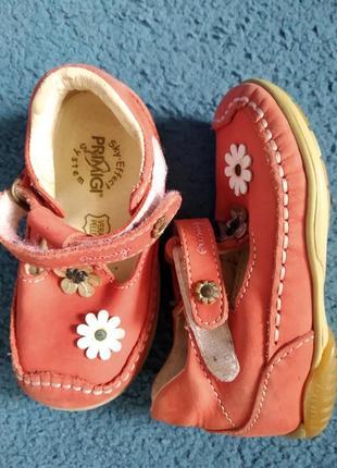 Туфлі для дівчинки, мокасини, устілка 14 см