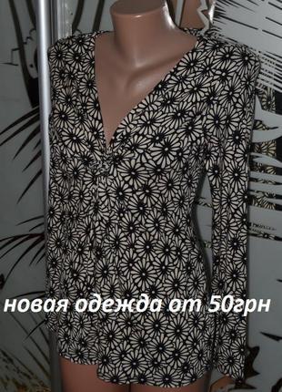 Гольф футболка с длинным рукавом
