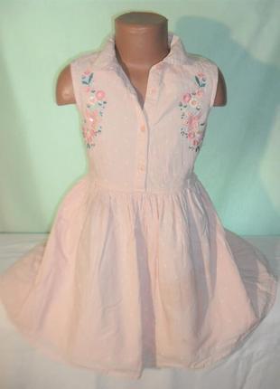 Платье с вышивкой на 6-7лет рост 122