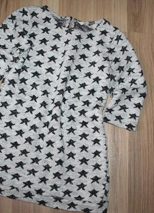 Платье в звездах  h&m
