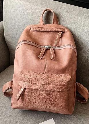 Женский городской рюкзак экокожа