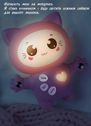 Интерактивный ночник link link cat