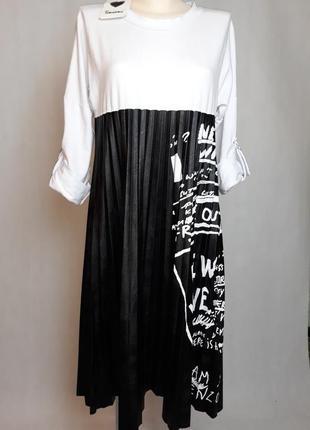Платье плиссе эко кожа