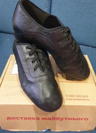 Туфли танцевальные elegant