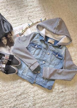 Супер стильная  джинсовая куртка,толстовка с капюшоном