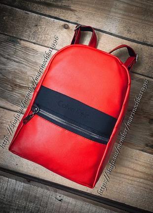 Новый невероятно классный рюкзак pu кожа calvin / сумка / городской рюкзак / шопер