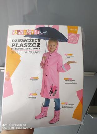 Плащ дощовик