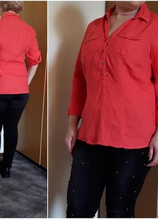 Льняная рубашка  корралового цвета