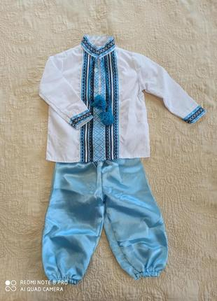 Вишитий український костюм для хлопчика