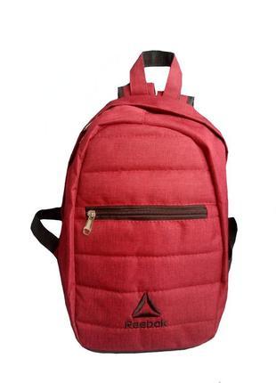 Рюкзак спортивный небольшой