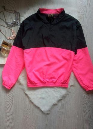 Винтажная яркая куртка ветровка анорак двухцветная черная с розовым батал оверсайз