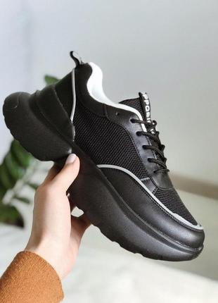 Чорні сіточні кросівки
