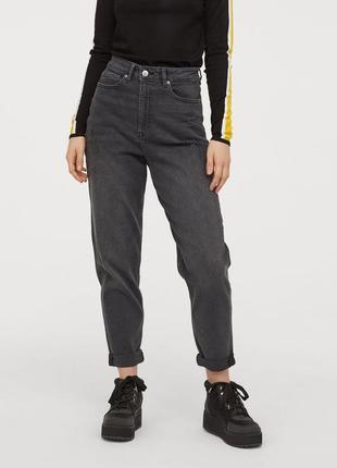 Винтажные джинсы мом caroche