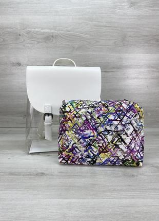 Силиконовый рюкзак белый с косметичкой абстракция