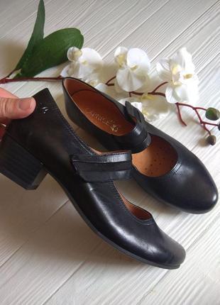 Розпродаж. туфлі