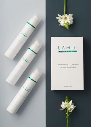 Набор карбокситерапия lamic