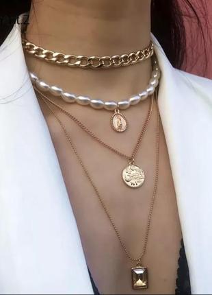 Цепочка бусы ожерелье подвеска цепь обьемная на шею золотая под золото жемчуг многослойное