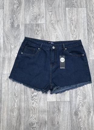 Новые джинсовые шорты boohoo