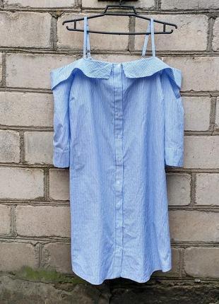 Платье рубашка в полоску с открытыми плечами