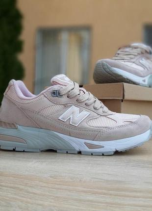 Женские  кроссовки new balance 991 pink
