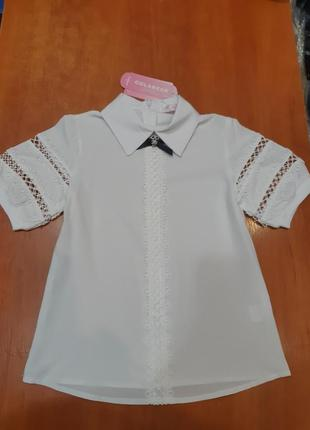 Школьная блузка colabear на девочку