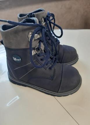 Дитячі ортопедичні ботинки( зима)