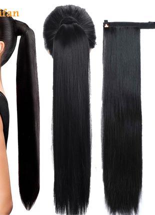 8 хвост из искусственных волос - 60см