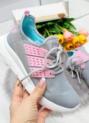 Текстильные серые розовые летние женские кроссовки