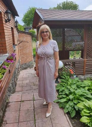 Платье розово-серое в полоску
