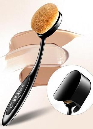 Овальная щётка,кисть для нанесения макияжа bioaqua