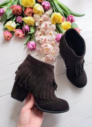 Распродажа ботильоны р36,38 замшевые ботинки коричневые ботильони замша коричневі