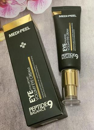 Medi-peel peptide 9 увлажняющий лифтинг-крем для кожи глаз с пептидами
