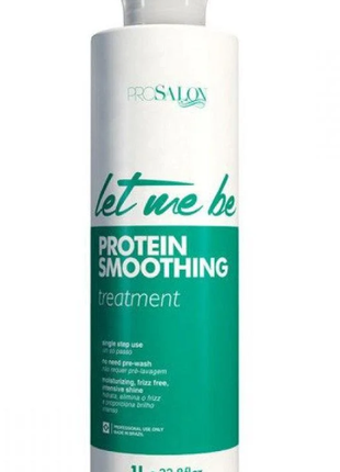 Нанопластика let me be protein smoothing 1000 мл